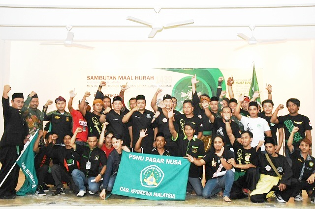 Giliran Malaysia Pbnu Dan Pagar Nusa Usung Islam Nusantara Duta Co